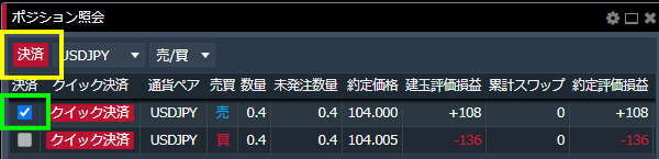 米ドル円両建の指値決済注文